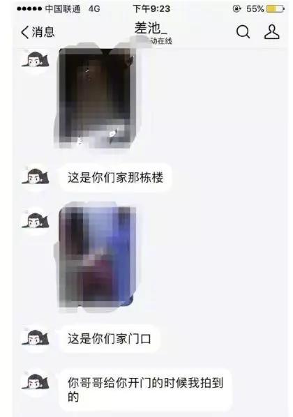 """女教师不堪被 """"人肉""""自杀,网络作家粉丝不能道歉了事!  新京报快评"""