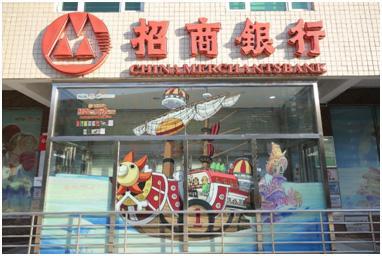 北京首家航海王联名卡专供店开业! 限量卡面限时专供!