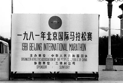 亚洲文明巡游表演在北京举行!