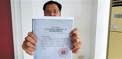 王庆军被依法取保候审后,孟某以成功办理取保为由,索要了500万办事费。
