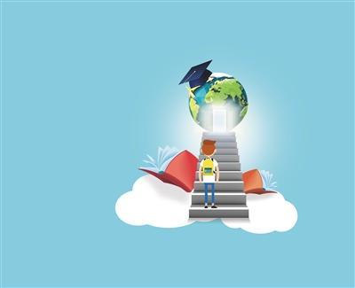 多位专家现场支招挑选国际学校