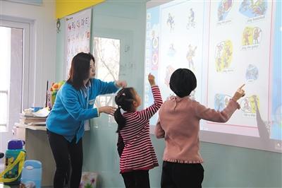北外壹佳英语青年教师 引领可信赖的国际素养教育