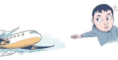 """王思聪被""""限高"""",他还能坐私人飞机吗"""