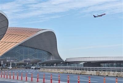 大兴机场再迎航班转场涉及91个航班